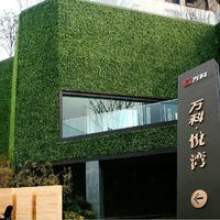 万科悦湾植物墙