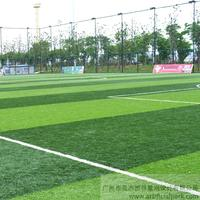 足球场仿真草坪