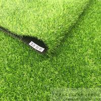 人造草坪,塑料草坪