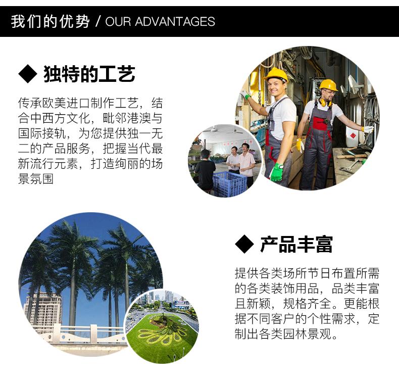 仿真棕榈树详情3.jpg