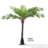 仿真桫椤树