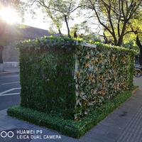 室外电箱植物墙