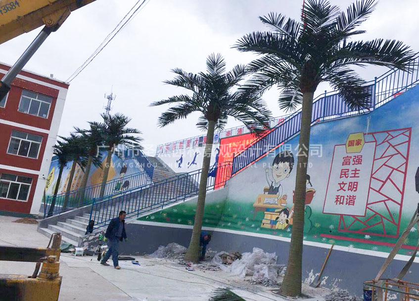 宁夏希望小学圣杰仿真椰子树造景.jpg