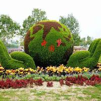 室外中国梦仿真绿雕造景