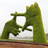 大型手型绿雕