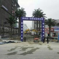 绥阳县客运站仿真海藻树