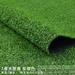 人造草坪,假草坪批发,军绿色