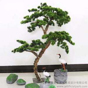 仿真罗汉松树,人造罗汉松树