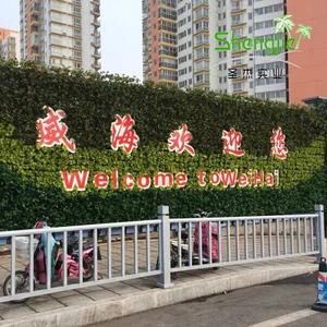 威海仿真植物墙