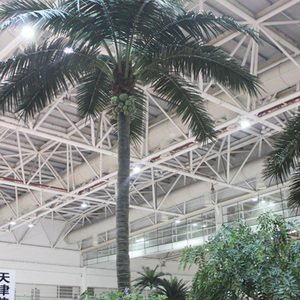 仿真椰子树带椰果