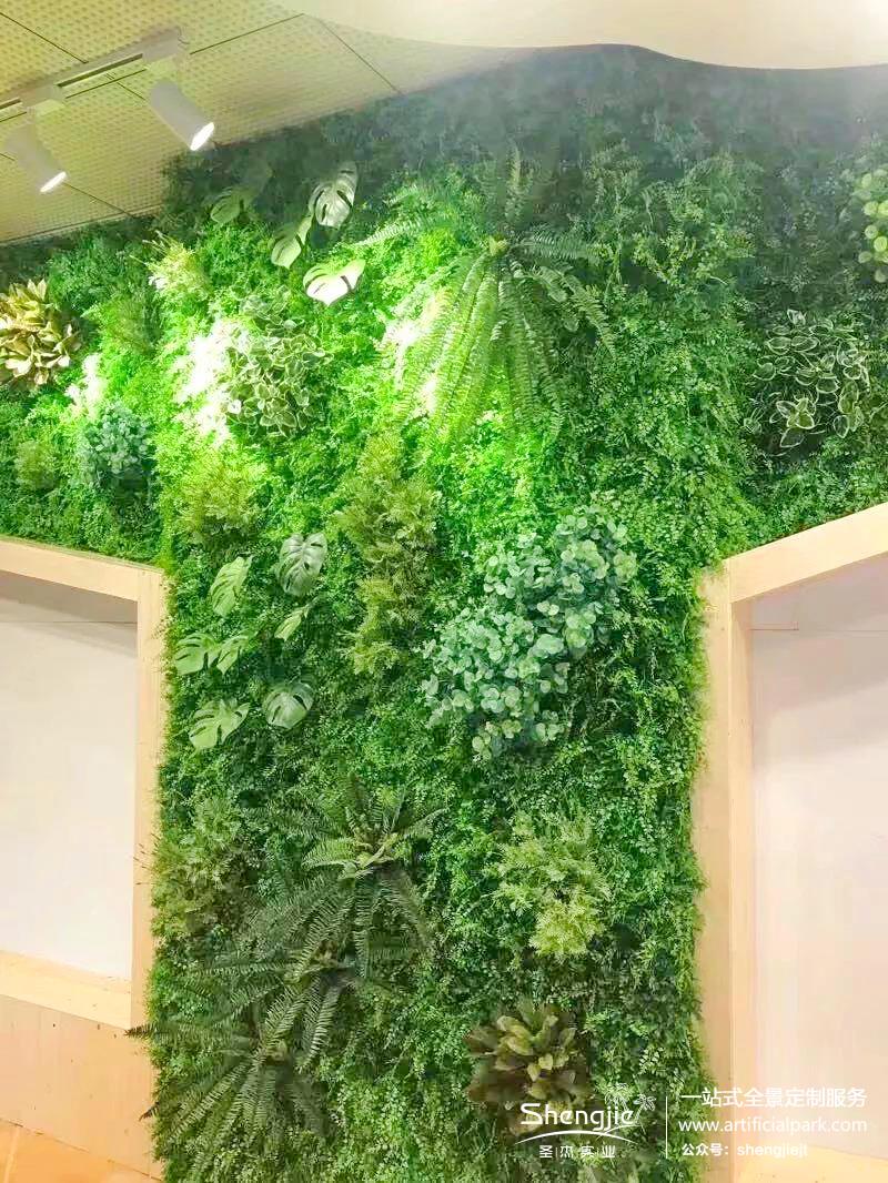 立体仿真植物墙装饰