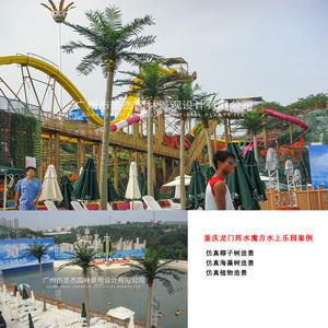 重庆龙门阵水魔方水上乐园仿真椰子树案例