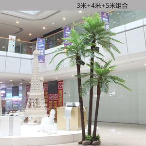 商场仿真椰子树