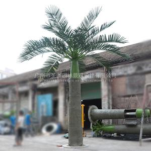基站树,仿真大王椰