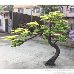 仿真云松树,仿真松树