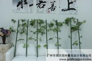金属仿真竹子