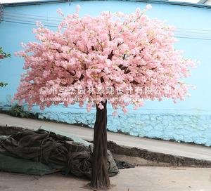 仿真樱花树(扭曲树杆)