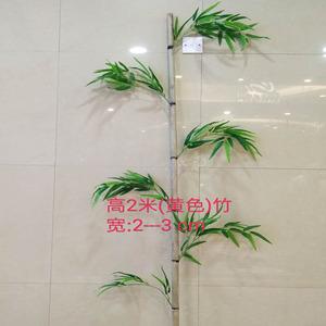 2米黄色竹,竹竿黄色
