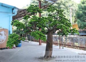 造型松柏树