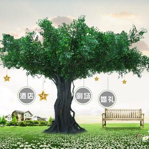酒店婚庆类仿真榕树