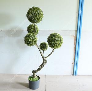 米兰球吊球树-5球